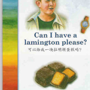 Can I have a lamington please